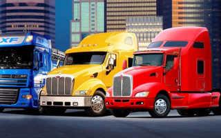 Отличия европейских грузовиков от американских