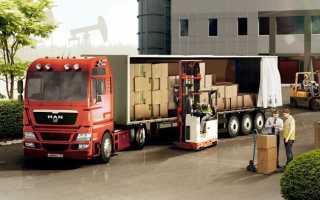 Правила приема и сдачи грузов при перевозке автомобильным транспортом