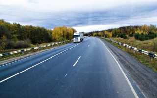 Характеристики трассы М-5 «Урал», стоимость проезда и как его оплатить