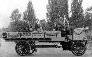 Когда появился первый в мире грузовой автомобиль?