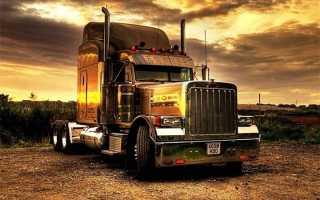 Рейтинг лучших американских грузовиков 2020 года
