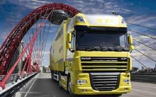 Правила перевозки грузов автомобильным транспортом в России