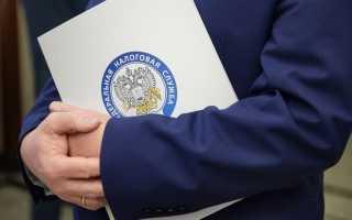 Федеральная налоговая служба сообщила, как должна быть заполнена транспортная накладная