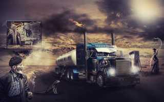 Перевозка нефти и нефтепродуктов автомобильным транспортом: правила и особенности