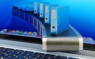 Электронный документооборот в логистике