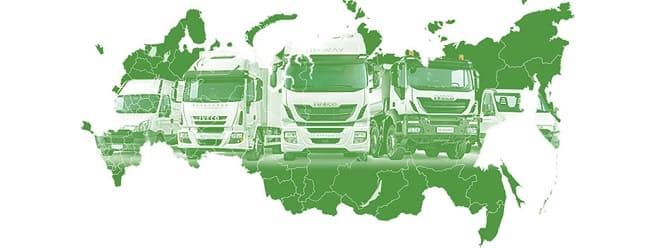 География перевозок