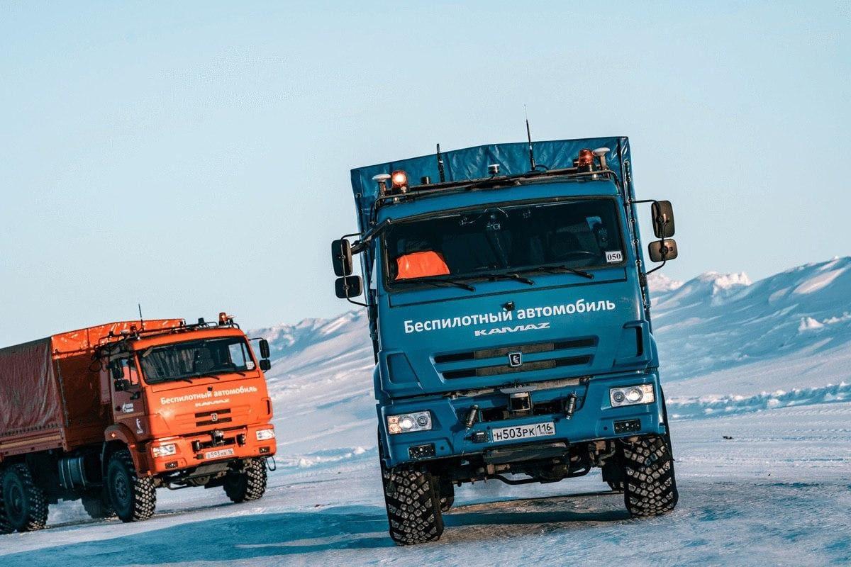 Беспилотные грузовые автомобили КАМАЗ