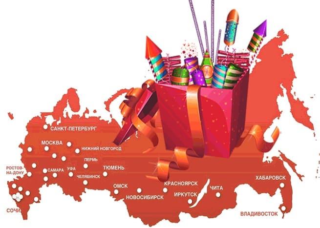 Коллаж - карта России и фейерверк