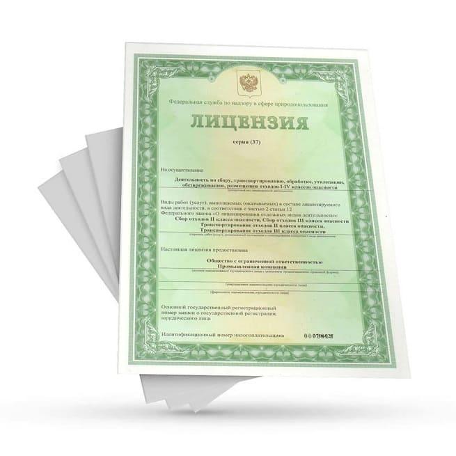 Коллаж - лицензия на перевозку отходов