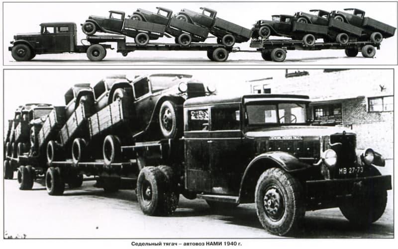 Автовоз НАМИ, запряжённый опытным тягачом с двигателем GMC.