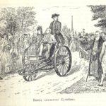 Самоходная коляска Кулибина