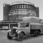 ЗиС-10 с прицепом-фургоном Наркомпищепрома. 1938г.